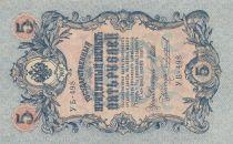 Russie 5 Roubles 1909 - Bleu et rose, sign. Shipov,