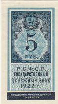 Russie 5 Roubles 1922 - Bleu, uniface