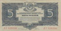 Russie 5 Roubles 1934 - P.211 - TTB+ / SUP