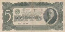 Russie 5 Roubles 1937 - Lénine, bleu-vert - Série YAL