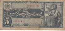 Russie 5 Roubles 1938 - Bleu, Aviateur - Série 662140 TCH Z