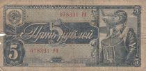 Russie 5 Roubles 1938 - Bleu, Aviateur - Série PYA
