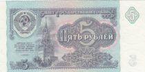 Russie 5 Roubles 1961 - Eglise, Armoiries - bleu