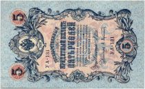 Russie 5 Roubles Aigle impérial - 1909 - Sign. Shipov (1912-1917)