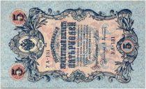 Russie 5 Roubles Aigle impérial - 1909 - Sign. Shipov (1912-1917)