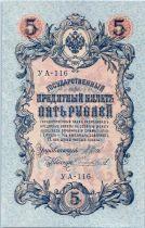 Russie 5 Roubles Aigle impérial - 1909 Sign. Shipov (1912-1919)