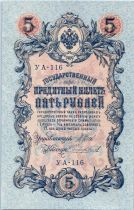 Russie 5 Roubles Aigle impérial - 1909 Sign. Shipov (1912-1919)