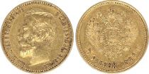 Russie 5 Roubles Or , Nicolas II - Aigle 1898 St Petersbourg - 1 ex