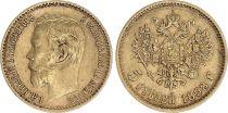 Russie 5 Roubles Or , Nicolas II - Aigle 1898 St Petersbourg - 10 ex