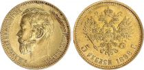 Russie 5 Roubles Or , Nicolas II - Aigle 1898 St Petersbourg - 11 ex