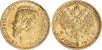 Russie 5 Roubles Or , Nicolas II - Aigle 1898 St Petersbourg - 3 ex
