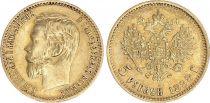 Russie 5 Roubles Or , Nicolas II - Aigle 1898 St Petersbourg - 4 ex