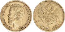 Russie 5 Roubles Or , Nicolas II - Aigle 1898 St Petersbourg - 6 ex