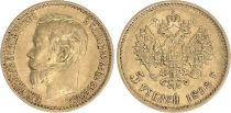 Russie 5 Roubles Or , Nicolas II - Aigle 1898 St Petersbourg - 9 ex