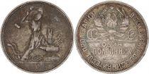 Russie 50 Kopeks , Emblème - Forgeron - 1924