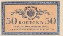 Russie 50 Kopeks Bleu et jaune - ND (1915) - P.neuf