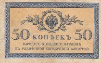 Russie 50 Kopeks ND1915 - Bleu et jaune, Aigle