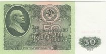 Russie 50 Roubles 1961 p235