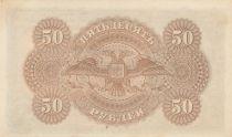 Russie 50 Roubles Femme casquée - Aigle impérial - 1920 - SPL