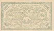 Russie 500 Rouble Aigle à 2 têtes - 1920