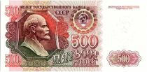 Russie 500 Roubles - Lénine - 1992