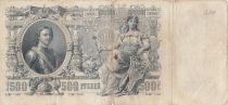Russie 500 Roubles 1912 - Armoiries, Pierre Ier - Série AB