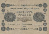 Russie 500 Roubles 1918 - Vert