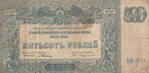 Russie 500 Roubles 1920 - Bleu