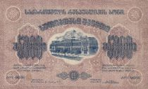 Russie 5000 Roubles 1921 - Bâtiment, Cavalier