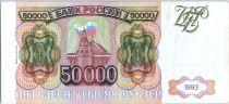 Russie 5000 Roubles Kremlin - 1993