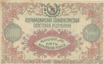 Russie 5.000.000 Roubles - Azerbaidjian - 1923