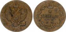 Russie C.116.4 1/2 Kopek, Alexandre I - 1812 IM-PS Izhora