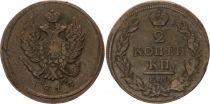 Russie C.118.3 2 Kopek, Armoiries