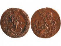 Russie C.56.2 1/2 Kopek, St Georges et Dragon