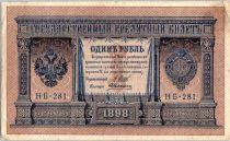 Russie P.1 1 Rouble, Armoiries - Colonnes - (1912-1917)