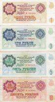Russie Série 4 billets SPITBERG - 1 à 10 Roubles - 1979 -  TB à TTB