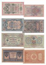 Russie Série de 4 billets de Russie - (1905 - 1917)