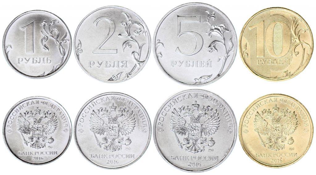 piece de monnaie russe