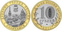 Russie Y.1283 10 Roubles, Cité de Solikamsk