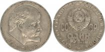 Russie Y.141 1 Rouble, Lénine - Centenaire de la Naissance 1870-1970