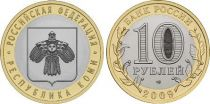 Russie Y.996 10 Roubles, Komi Republic