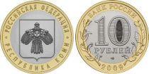 Russie Y.996 10 Roubles, Komi Republic