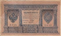 Russland 1 Rouble, Arms - Columns - (1912-1917), Sign. Shipov