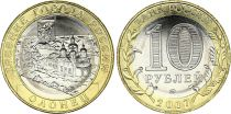 Russland 10 Roubles 2017 bimetal - City of Olonets