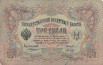 Russland 3 Rubles 1905 - Green and pink, sign. Konshin - Serialie TD 2nd