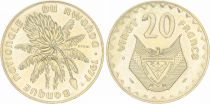 Rwanda 20 Francs Tige de Bananes - Drapeaux - 1977 - Essai