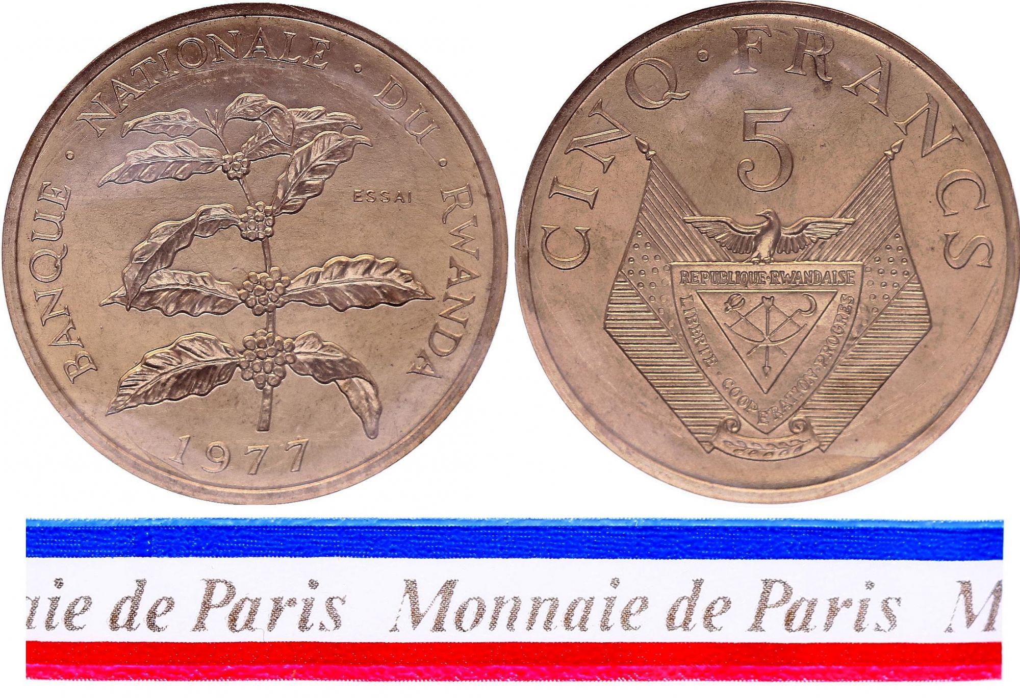 Rwanda 5 Francs - 1977 - Test strike - National Bank of Rwanda