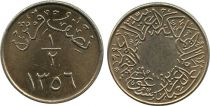 Saudi Arabia 1/2 1/2 , Value and legend - 1937