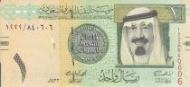 Saudi Arabia 1 Riyal King Abdallah - Monument - 2012