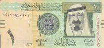 Saudi Arabia 1 Riyal King Abdallah - Monument - 2012